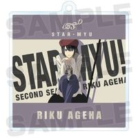 Trading Acrylic Key Chain - Star-Myu (High School Star Musical) / Ageha Riku