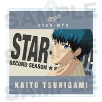 Trading Acrylic Key Chain - Star-Myu (High School Star Musical) / Tsukigami Kaito (Star-Mu)