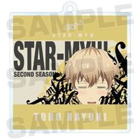 Trading Acrylic Key Chain - Star-Myu (High School Star Musical) / Nayuki Toru (Star-Mu)