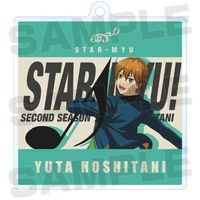 Trading Acrylic Key Chain - Star-Myu (High School Star Musical) / Hoshitani Yuta (Star-Mu)