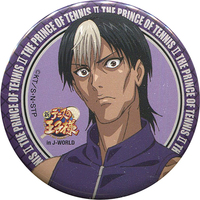 Badge - Prince Of Tennis