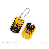Dog Tag - BANANA FISH / Blanca & Yut-Lung Lee