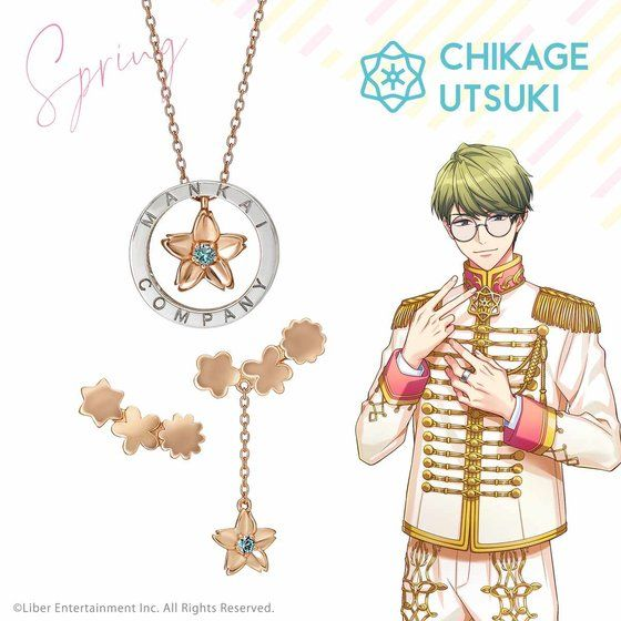 Necklace - A3! / Spring Troupe & Utsuki Chikage