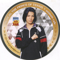 Coaster - Prince Of Tennis / Ibu Shinzi