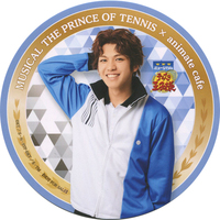 Coaster - Prince Of Tennis / Akutagawa Jiro