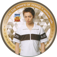 Coaster - Prince Of Tennis / Shusuke Fuji