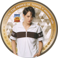 Coaster - Prince Of Tennis / Yanagisawa Shinya