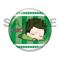Badge - Ace of Diamond / Kuramochi Youichi