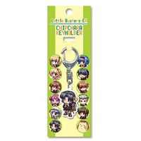 Key Chain - Little Busters! / Kurugaya Yuiko