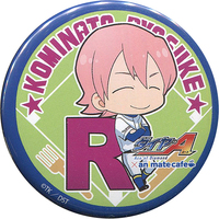 Trading Badge - Ace of Diamond / Kominato Ryousuke