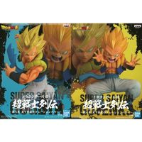(Full Set) Prize Figure - Dragon Ball / Gogeta