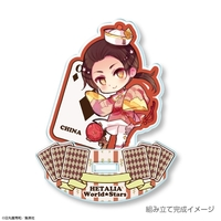 Stand Pop - Acrylic stand - Hetalia / China (Wang Yao)