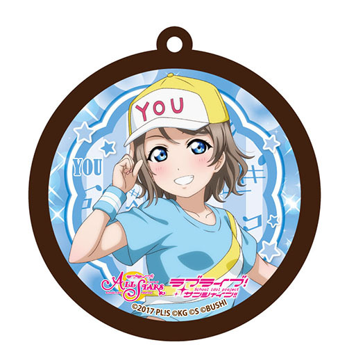 Rubber Key Chain - Love Live / Watanabe You