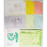 Paper Craft - Original Drawing (Replica Illustration) - Macross Frontier