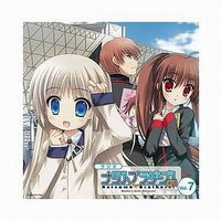 Radio CD - Little Busters!