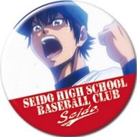 Trading Badge - Ace of Diamond / Sawamura Eijun