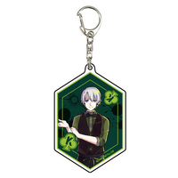 Acrylic Key Chain - Luciano Family
