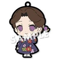 Rubber Strap - Demon Slayer / Tamayo