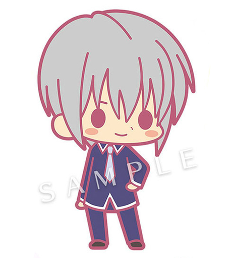 Rubber Strap - Fruits Basket / Souma Yuki