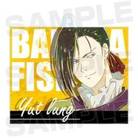 Ani-Art - BANANA FISH / Yut-Lung Lee