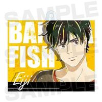 Ani-Art - BANANA FISH / Okumura Eiji