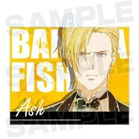 Ani-Art - BANANA FISH / Ash Lynx