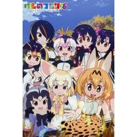 Postcard - Kemono Friends