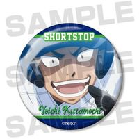 Trading Badge - Ace of Diamond / Kuramochi Youichi