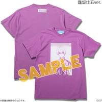 T-shirts - IDOLiSH7 / Ousaka Sougo Size-XL