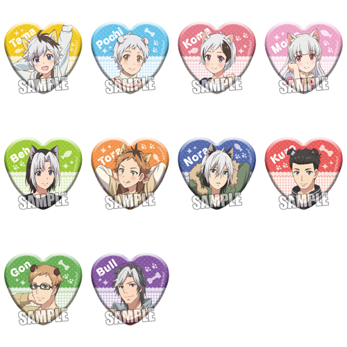Trading Badge - Heart Badge - Tama and Friends