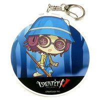 Acrylic Key Chain - IdentityV / Helena Adams
