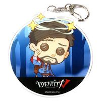 Acrylic Key Chain - IdentityV / Kurt Frank