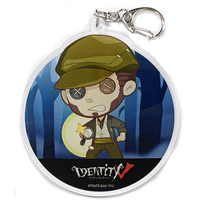 Acrylic Key Chain - IdentityV / Servais Le Roy