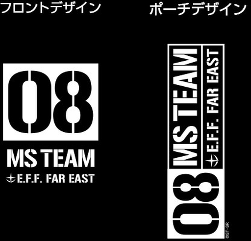 Clothes - Mobile Suit Gundam: The 08th MS Team