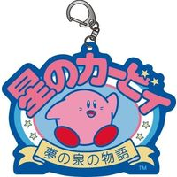 Rubber Key Chain - Kirby's Dream Land