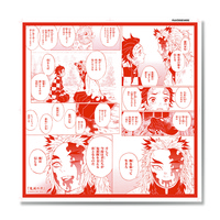 Handkerchief - Demon Slayer / Rengoku Kyoujurou