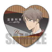 Heart Badge - The Millionaire Detective / Katou Haru