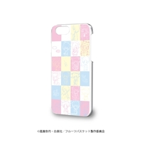 Smartphone Cover - iPhone8 case - GraffArt - Fruits Basket