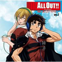 Radio CD - All Out!!