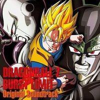 Soundtrack - Dragon Ball