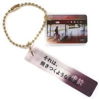Key Chain - IDOLiSH7 / Mido Torao