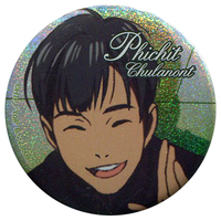Trading Badge - Yuri!!! on Ice / Victor & Yuri & Phichit