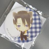 Badge - Fruits Basket / Souma Hatori