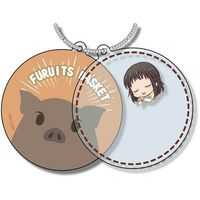 Key Chain - Fruits Basket / Souma Kagura