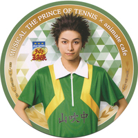 Coaster - Prince Of Tennis / Minami Kentarō