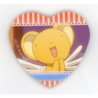 Heart Badge - Card Captor Sakura / Cerberus