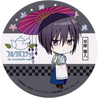 Coaster - Fruits Basket / Souma Akito