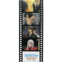 Bookmarker - Fruits Basket / Souma Shigure & Souma Hatori & Souma Ayame