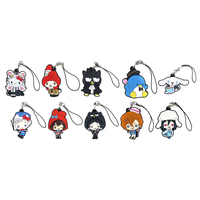 (Full Set) Rubber Strap - Sanrio
