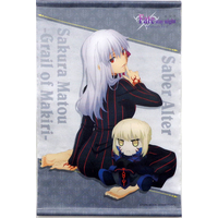 Tapestry - Fate/stay night / Sakura & Saber Alter